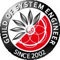株式会社エスイーギルド システム提案や運用保守など様々なソリューションをご提供致します